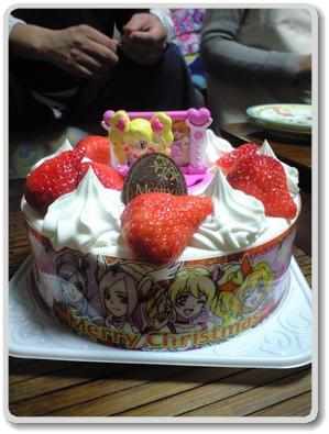 プリキュアのケーキ!
