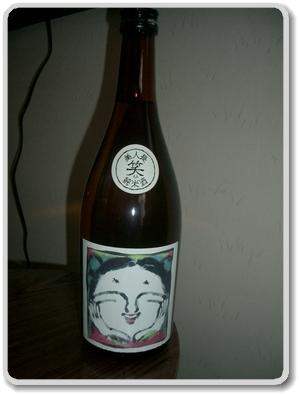 鳥取市の地酒